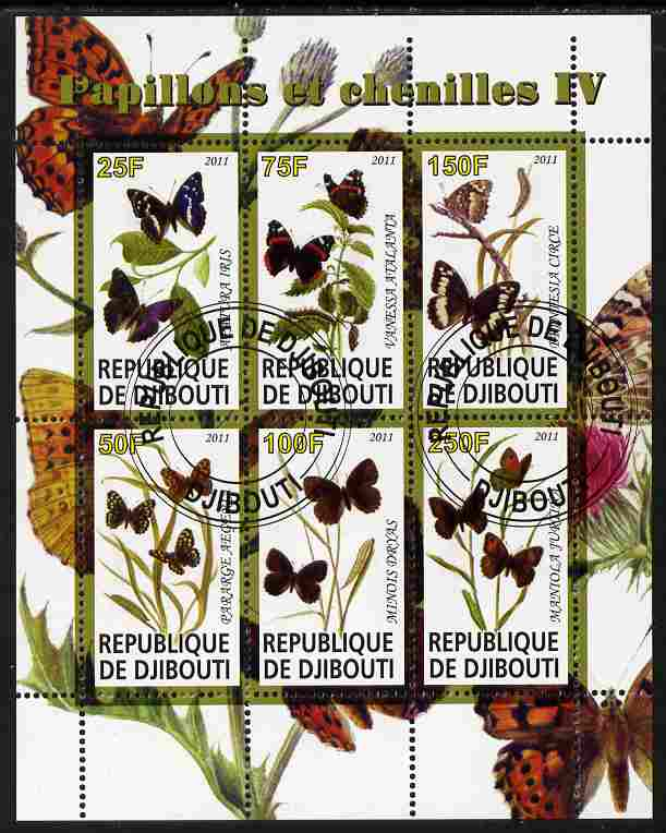 Djibouti 2011 Butterflies & Caterpillars #4 perf sheetlet containing 6 values fine cto used
