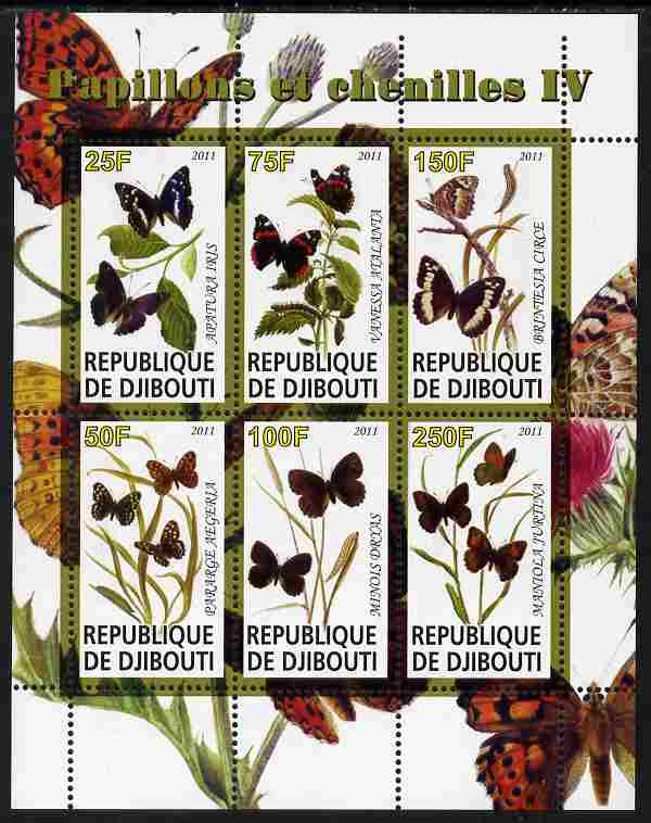 Djibouti 2011 Butterflies & Caterpillars #4 perf sheetlet containing 6 values unmounted mint