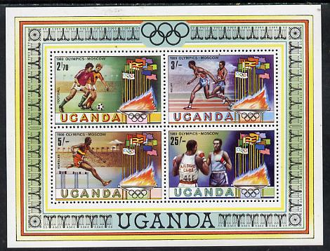 Uganda 1980 Moscow Olympic Games m/sheet unmounted mint, SG MS 329