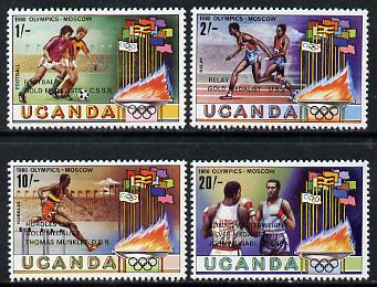 Uganda 1980 Olympic Medal Winners set of 4 unmounted mint, SG 330-33