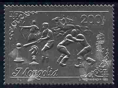 Mongolia 1992 Barcelona Olympics - Winners 200T perf embossed in silver foil showing Archery, Baseball, Wrestling, Horse Riding & Chess, unmounted mint