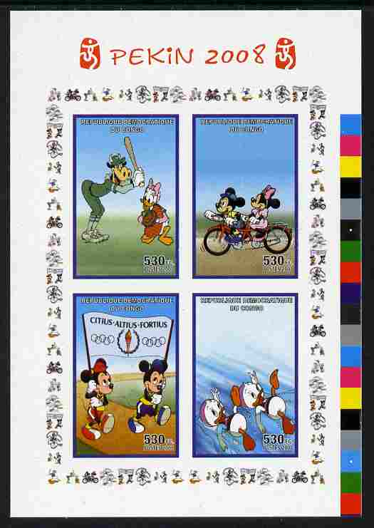 Congo 2008 Disney Beijing Olympics imperf sheetlet #1 containing 4 values (Baseball, Cycling, Holding a Banner & Swimming) unmounted mint. Note this item is privately produced and is offered purely on its thematic appeal