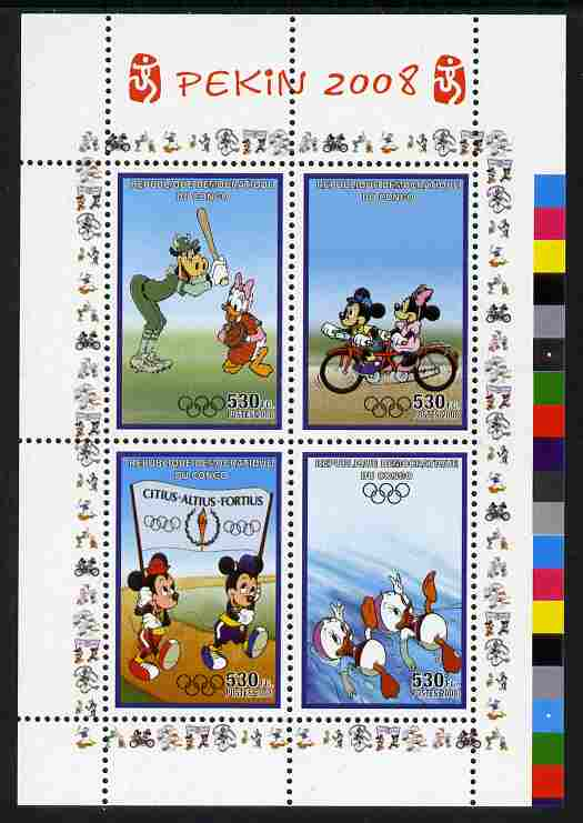 Congo 2008 Disney Beijing Olympics perf sheetlet #1 containing 4 values (Baseball, Cycling, Holding a Banner & Swimming) overprinted with Olympic Rings unmounted mint. Note this item is privately produced and is offered purely on its thematic appeal