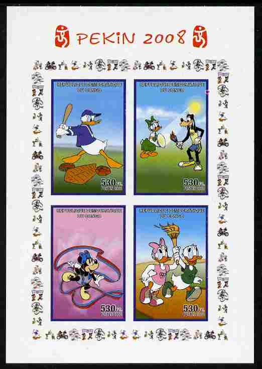 Congo 2008 Disney Beijing Olympics imperf sheetlet #2 containing 4 values (Baseball, Gymnastics & with the Torch) unmounted mint. Note this item is privately produced and is offered purely on its thematic appeal