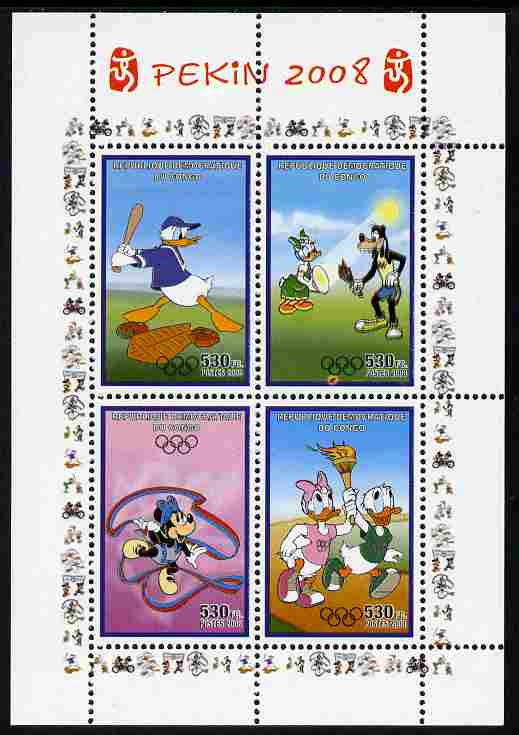 Congo 2008 Disney Beijing Olympics perf sheetlet #2 containing 4 values (Baseball, Gymnastics & with the Torch) overprinted with Olympic Rings unmounted mint. Note this item is privately produced and is offered purely on its thematic appeal