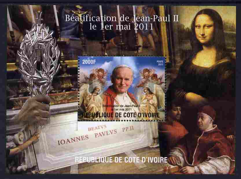 Ivory Coast 2011 Beatification of Pope John Paul II #1 perf m/sheet unmounted mint. Note this item is privately produced and is offered purely on its thematic appeal
