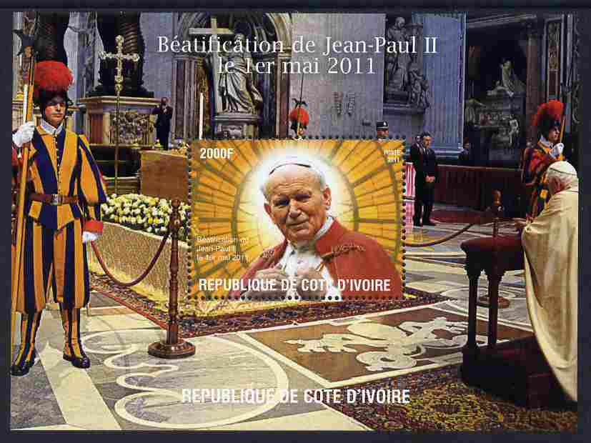 Ivory Coast 2011 Beatification of Pope John Paul II #2 perf m/sheet unmounted mint. Note this item is privately produced and is offered purely on its thematic appeal