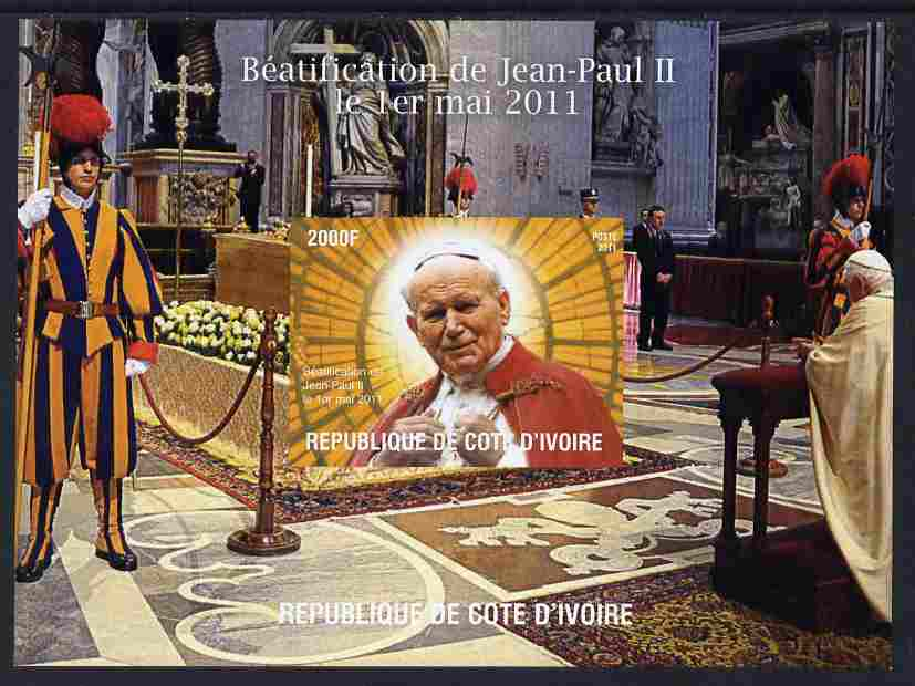 Ivory Coast 2011 Beatification of Pope John Paul II #2 imperf m/sheet unmounted mint. Note this item is privately produced and is offered purely on its thematic appeal