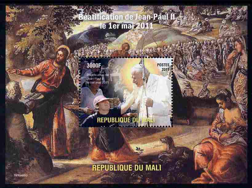 Mali 2011 Beatification of Pope John Paul II perf m/sheet unmounted mint. Note this item is privately produced and is offered purely on its thematic appeal