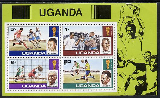 Uganda 1978 World Cup Football #1 m/sheet unmounted mint, SG MS 209