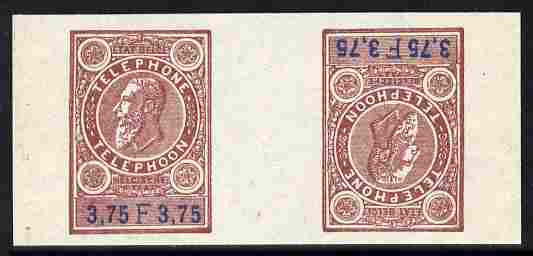 Belgium 1891 Telephone tete-beche interpaneau imperf proof pair 3f75 in blue & brown on ungummed paper