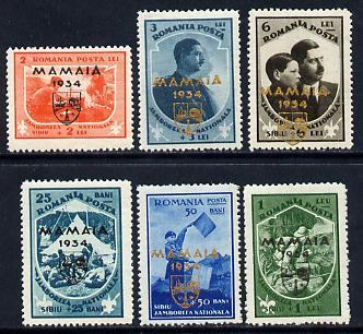 Rumania 1934 Mamaia Scout Jamboree Fund set of 6 unmounted mint, SG 1289-94, Mi 468-73
