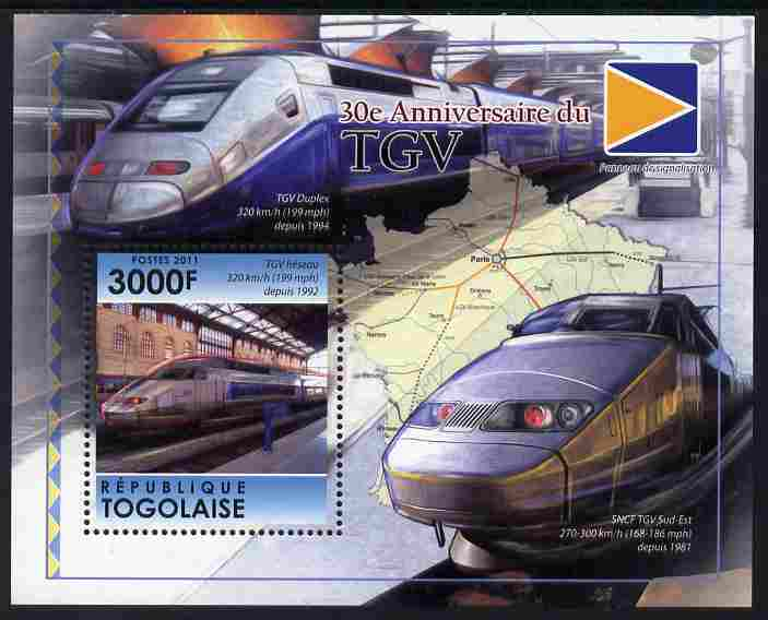 Togo 2011 30th Anniversary of TGV perf m/sheet unmounted mint