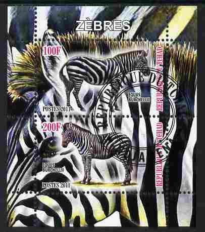 Chad 2011 Zebras perf sheetlet containing 2 values cto used