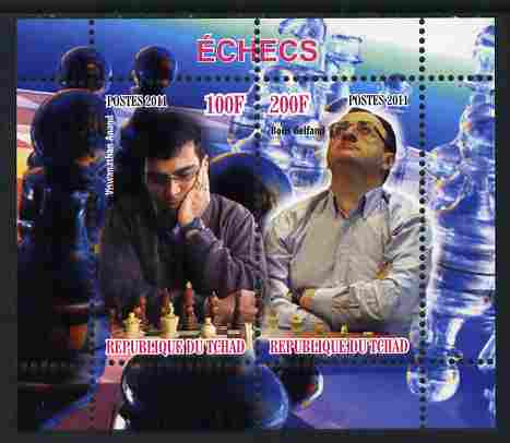 Chad 2011 Chess - Anand & Gelfand perf sheetlet containing 2 values unmounted mint