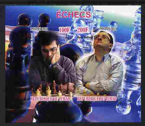 Chad 2011 Chess - Anand & Gelfand imperf sheetlet containing 2 values unmounted mint