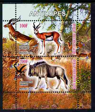 Chad 2011 Antelopes perf sheetlet containing 2 values unmounted mint