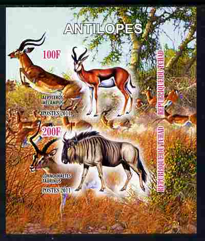 Chad 2011 Antelopes imperf sheetlet containing 2 values unmounted mint