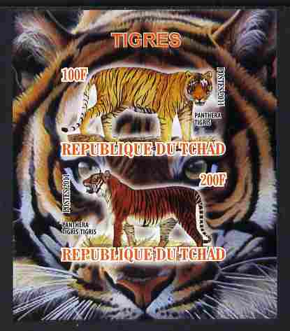 Chad 2011 Tigers imperf sheetlet containing 2 values unmounted mint
