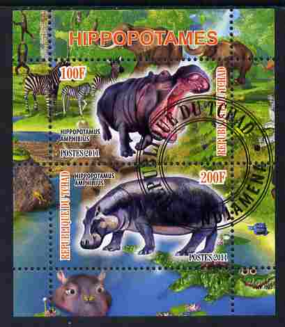 Chad 2011 Hippos perf sheetlet containing 2 values cto used