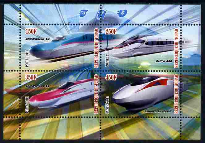 Chad 2011 TGV Trains perf sheetlet containing 4 values unmounted mint