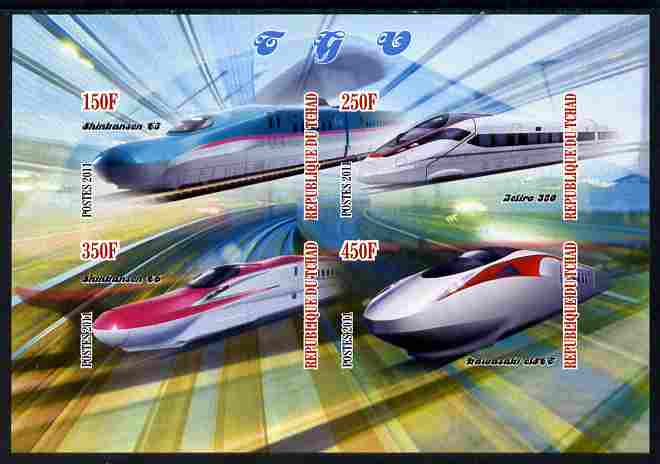 Chad 2011 TGV Trains imperf sheetlet containing 4 values unmounted mint