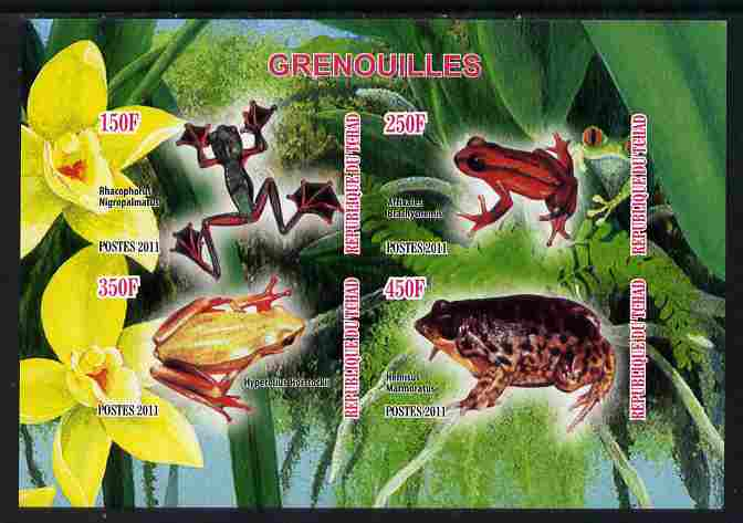 Chad 2011 Frogs #2 imperf sheetlet containing 4 values unmounted mint