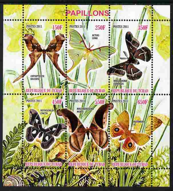 Chad 2011 Butterflies #3 perf sheetlet containing 6 values unmounted mint