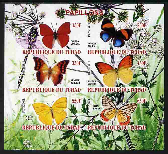 Chad 2011 Butterflies #6 imperf sheetlet containing 6 values unmounted mint