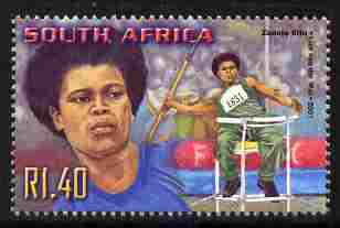 South Africa 2001 Sporting Heroes - Zanele Situ (paralympic javelin) 1r40 unmounted mint SG 1256