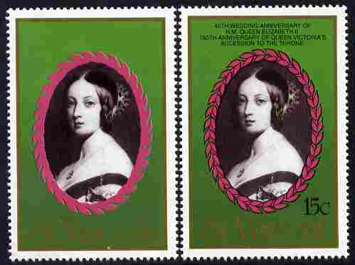 St Vincent 1987 Ruby Wedding 15c (young Queen Victoria) with black omitted (inscription and value) unmounted mint plus normal, as SG 1079
