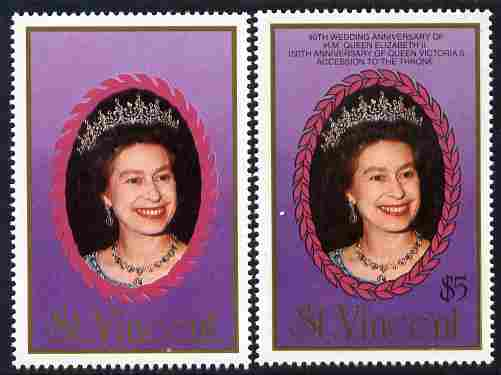 St Vincent 1987 Ruby Wedding $5 (The Queen) with black omitted (inscription and value) unmounted mint plus normal, as SG 1083