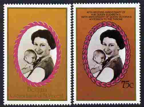 St Vincent - Bequia 1987 Ruby Wedding 75c (Queen & Prince Andrew) with black omitted (inscription and value) unmounted mint plus normal