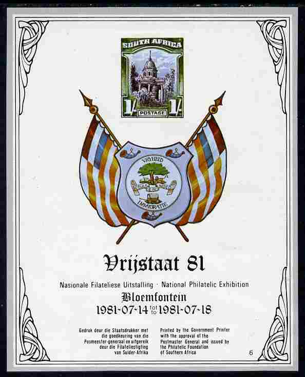 Cinderella - South Africa imperf sheetlet for Vrijstaat 81 National Stamp Exhibition featuring 1s essay unmounted mint