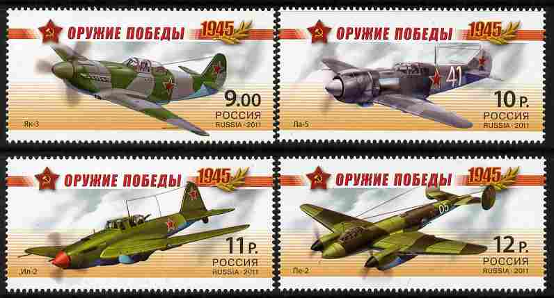Russia 2011 Aircraft of World War Two perf set of 4 unmounted mint