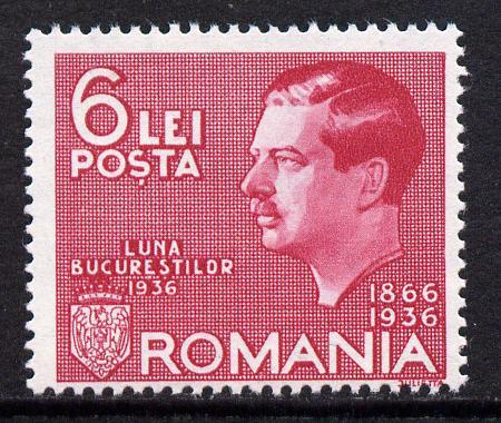 Rumania 1936 Bucharest Festival unmounted mint, SG 1329, Mi 508