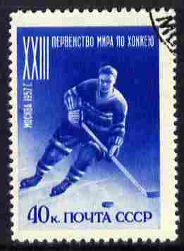 Russia 1957 Ice Hockey Championship 40k blue fine cds used SG 2053a