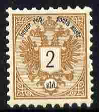 Austro-Hungarian Post Offices in the Turkish Empire 1883 Arms 2s brown & black unmounted mint SG 14