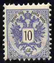 Austro-Hungarian Post Offices in the Turkish Empire 1883 Arms 10s blue & black unmounted mint SG 17