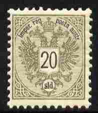 Austro-Hungarian Post Offices in the Turkish Empire 1883 Arms 20s greenish-gey & black perf 10 unmounted mint SG 18a