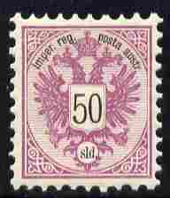 Austro-Hungarian Post Offices in the Turkish Empire 1883 Arms 50s mauve & black unmounted mint SG 19