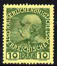Austro-Hungarian Post Offices in the Turkish Empire 1908 60th Anniversary 10pa green on yellow unmounted mint SG 60