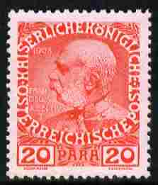 Austro-Hungarian Post Offices in the Turkish Empire 1908 60th Anniversary 20pa vermilion on pink unmounted mint SG 61