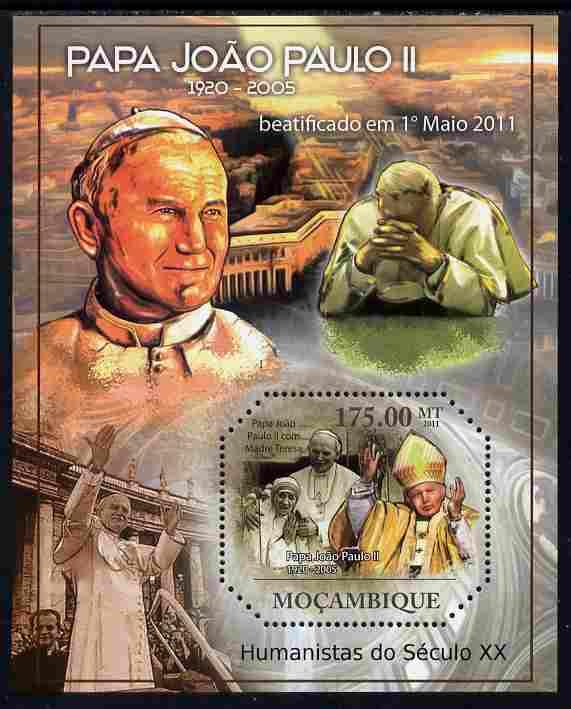 Mozambique 2011 Beatification of Pope John Paul II perf m/sheet unmounted mint