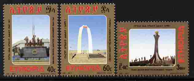 Ethiopia 2011 Martyrs' Monuments perf set of 3 values unmounted mint
