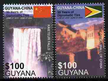 Guyana 2002 30th Anniversary of Diplomatic Relations with China perf set of 2 unmounted mint SG 6320-21