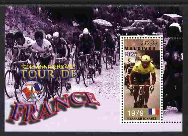 Maldive Islands 2001 Centenary of Tour de France Cycle Race perf m/sheet unmounted mint. Note this item is privately produced and is offered purely on its thematic appeal