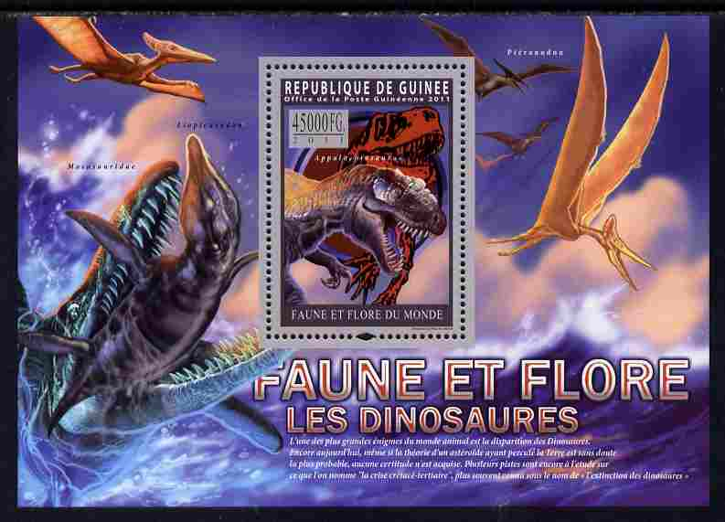 Guinea - Conakry 2011 Dinosaurs perf s/sheet unmounted mint