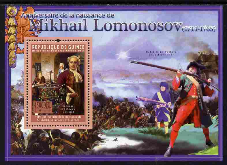 Guinea - Conakry 2011 300th Birth Anniversary of Mikhail Lomonosov perf s/sheet unmounted mint, stamps on personalities, stamps on science, stamps on space, stamps on physics, stamps on literature, stamps on planets, stamps on telescopes, stamps on militaria