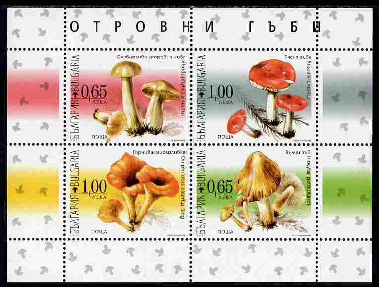 Bulgaria 2011 Fungi perf sheetlet containing 4 values unmounted mint